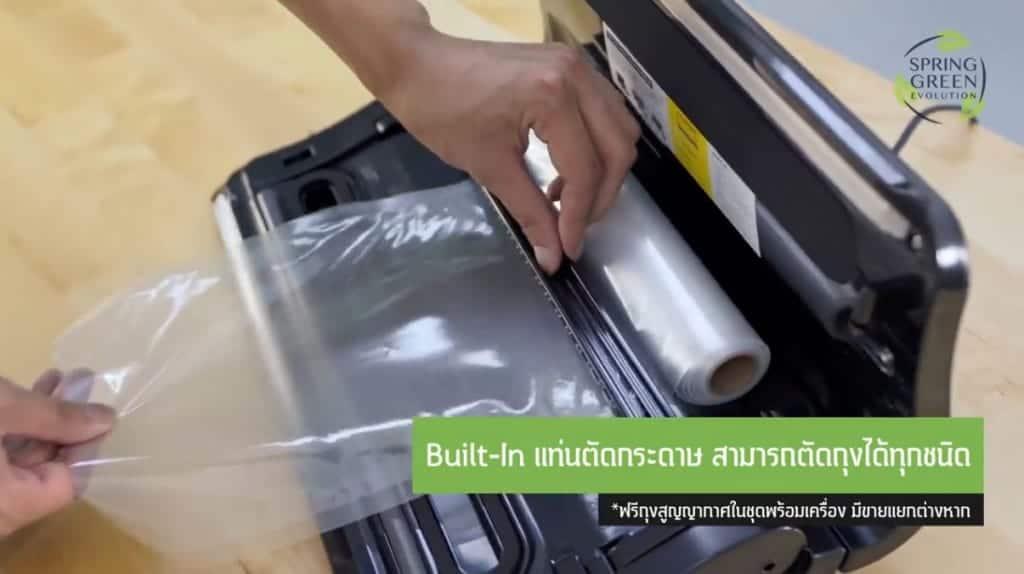 vacuum sealer - ถุงม้วน