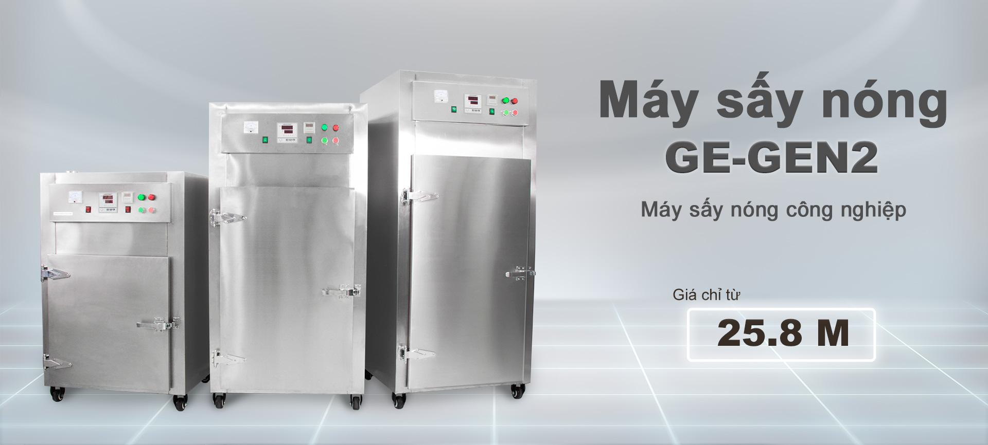 Tủ sấy công nghiệp-GE-GEN2-ราคา