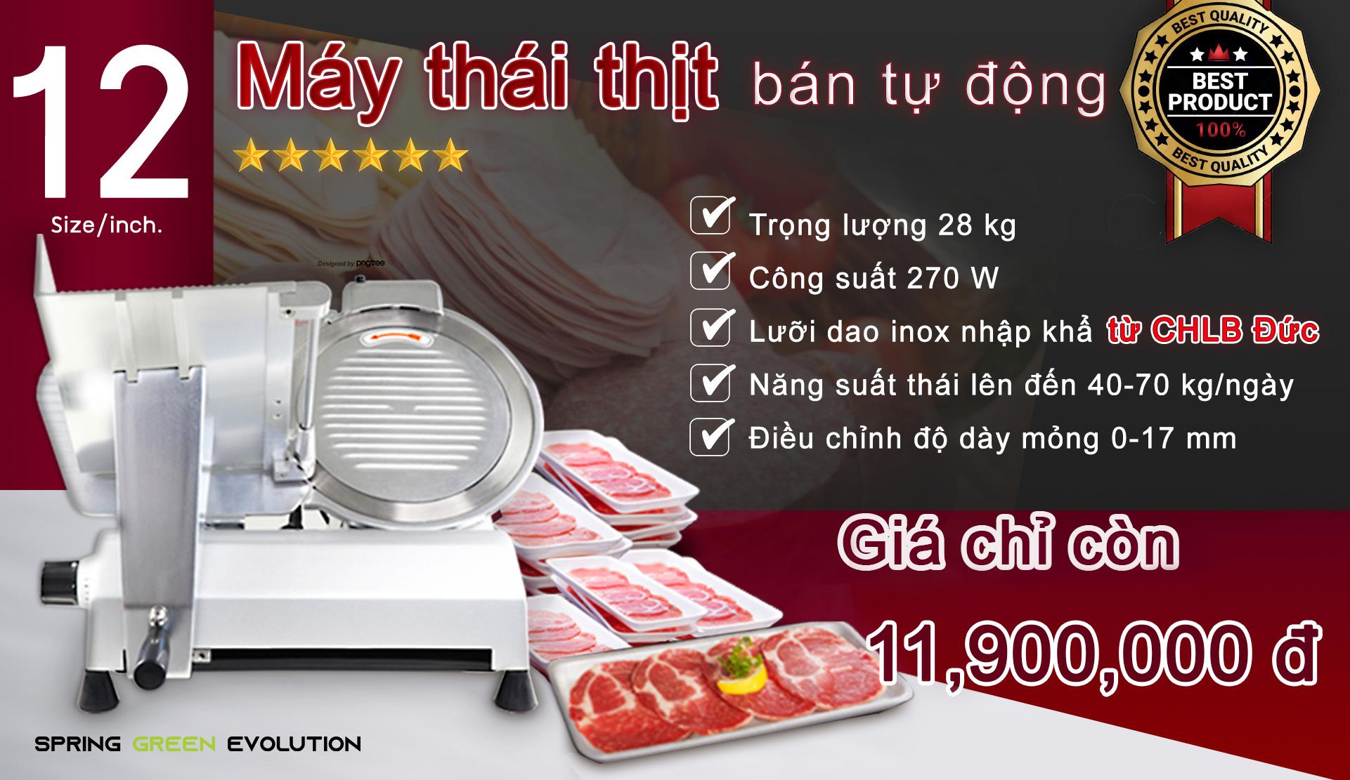Máy Thái Thịt Bò-12นิ้ววVn