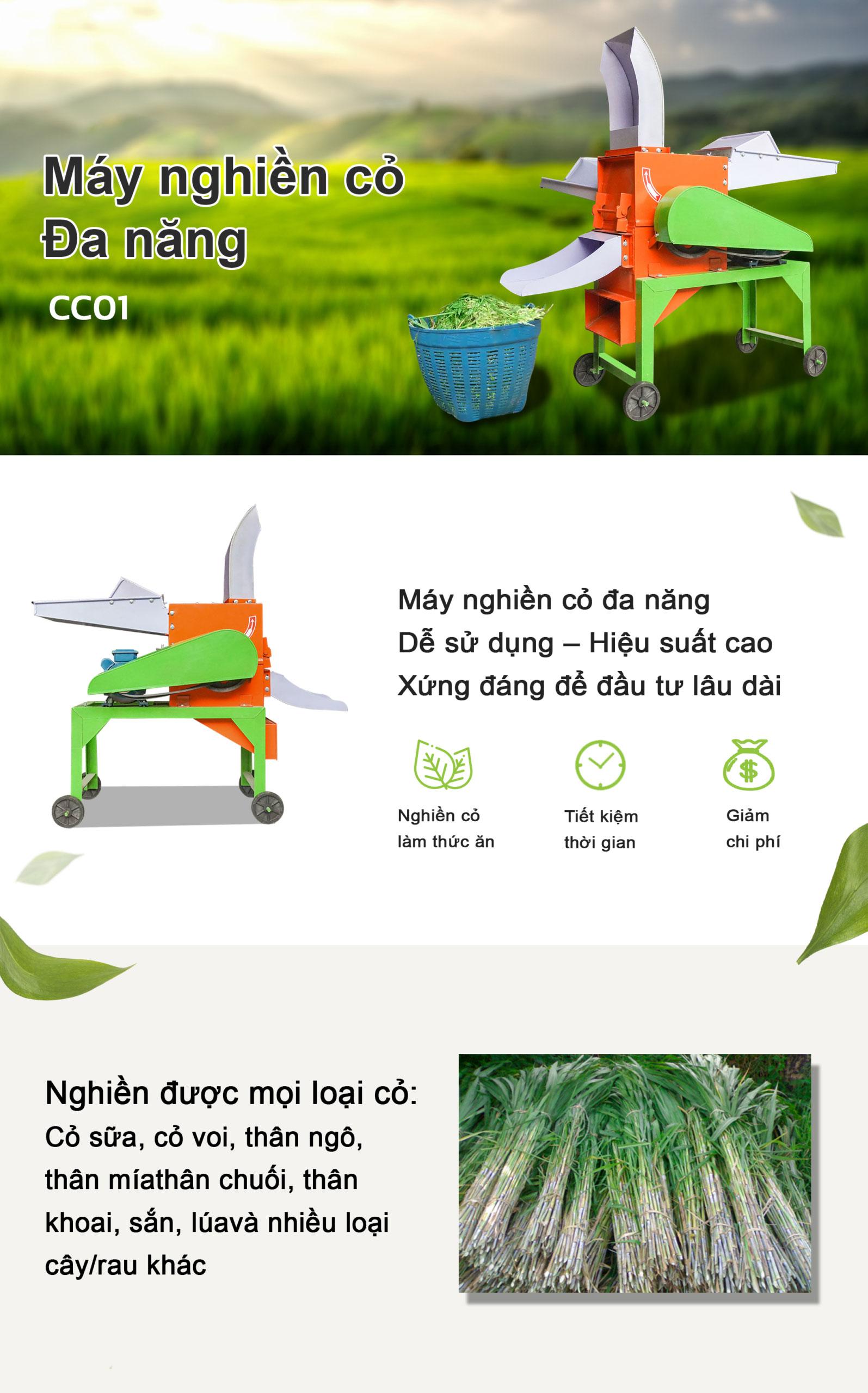 Máy nghiền cỏ đa năng CC01-หัวVN-scaled